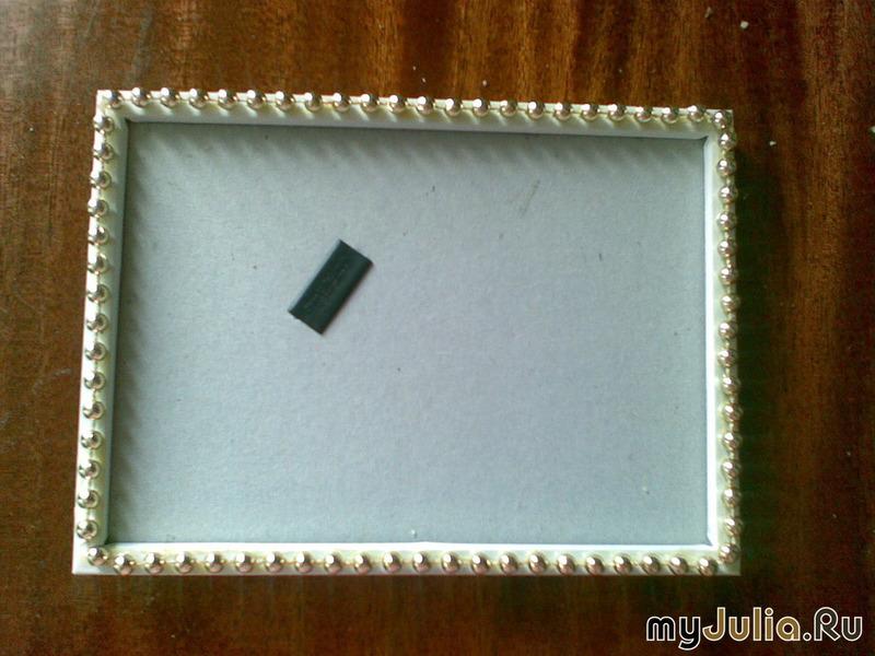 Сделать рамку для свою фото 2 пару