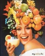 Если хочешь быть здоровой... Витамины и минералы в помощь организму!