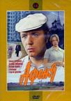 """""""Афоня"""" 1975г."""