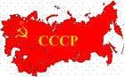 """Современная Россия - """"светлое будущее"""" СССР?"""