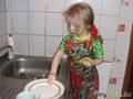 Посуду помыть -святое.