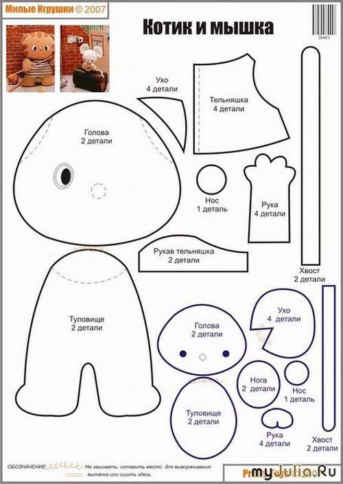 Поделки из бумаги для детей 4-5 лет своими руками