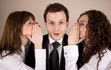Склонны ли Вы плести интриги на работе?