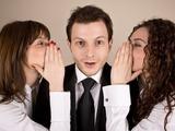 Тест Склонны ли Вы плести интриги на работе?