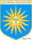 Каменец-Подольский. Цветок на камне
