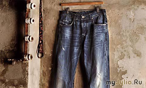 Чем сделать потертости на джинсах в домашних условиях фото - Le Personnel