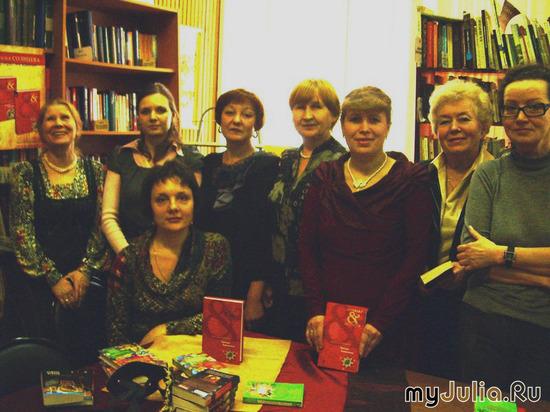 Работники Центральной библиотеки. Все прошло замечательно.:)