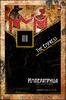"""по книге """"Печать фараона"""" серии """"Артефакт&Детектив"""""""