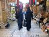 Арабский рынок Старого Города