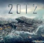 2012. Конец?