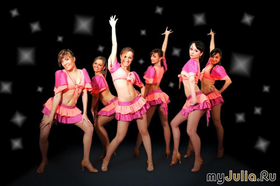 познакомитца с танцорами социальная сеть