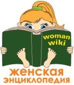 Итоги конкурса «Напиши статью для WomanWiki - выиграй приз от «Remington»