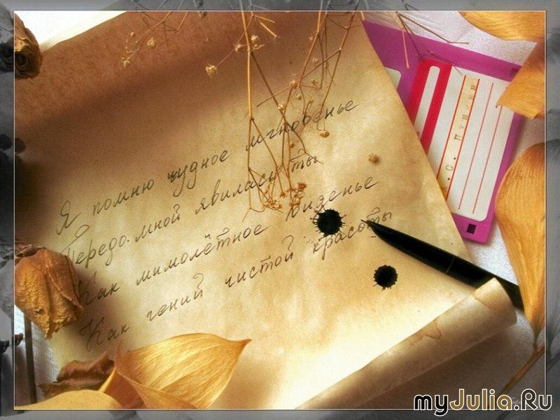 Стоит присмотреться к содержанию написанного вами во сне письма.