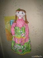 Кукла  -Домашка. Надеюсь, мы по адресу)))