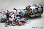 Финансовое благополучие: советы лентяйки