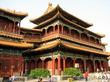 Путеводитель по Пекину (часть III - последняя)