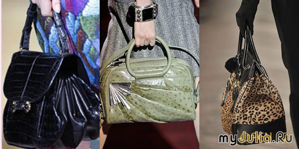 Мы уже говорили о модных сумках этого сезона, теперь стоит задуматься о...