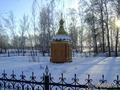 Серафимовская часовня