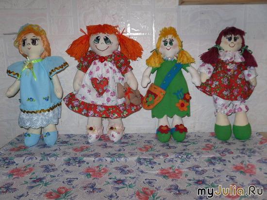 Мери, Люся, Лана и Надя