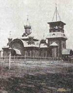 Киев. Железная церковь Иоанна Златоуста