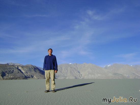 Песок и горы