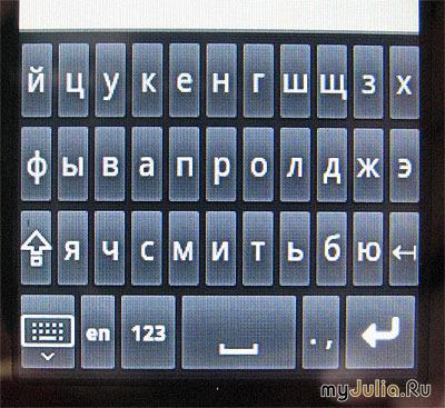 Кириллица на клавиатуре
