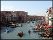 Венецианская Мечта