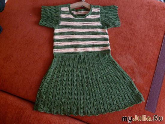 Викино платье