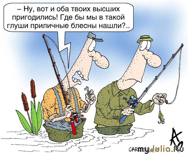 прикольные фраза ради рыбалку