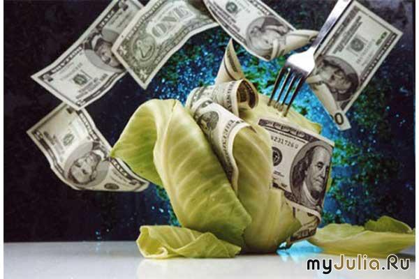 Основные теории валютных курсов