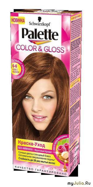 Золотая краска для волос палет