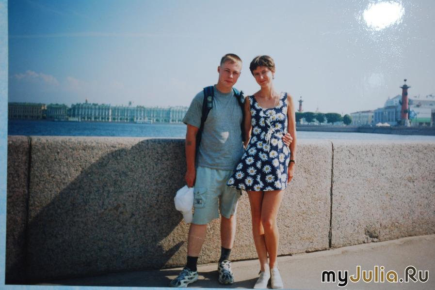 8 лет со дня знакомства с мужем