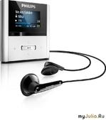 Второе поколение MP3-плееров GoGear RaGa: магия звука в компактном исполнении