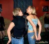 Пернатый танец