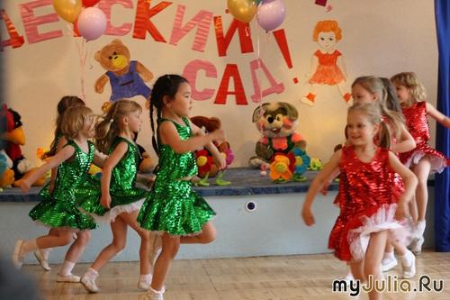 танец 'Казаново'