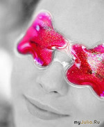 Учимся смотреть на мир сквозь розовые очки или Лучшее лекарство от депрессии
