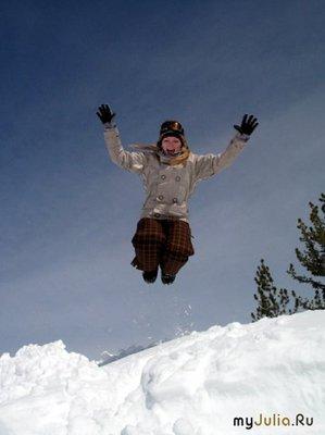 снежные танцы