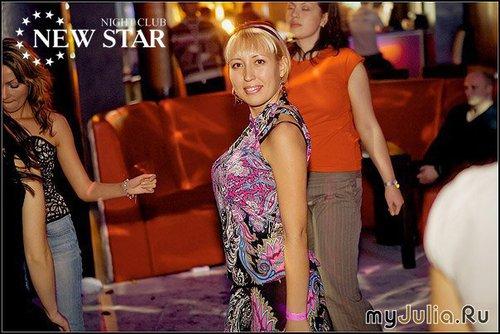 Я очень люблю танцевать!!!!