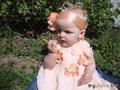 Моя маленькая принцесса