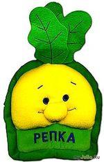 Посадил дед репку или Рассказ о том, как дети моей подруги вырастили это растение!