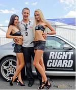 Right Guard: на высоких скоростях