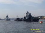 Праздник Военно-Морского Флота.