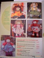 Для любопытных кукольниц!