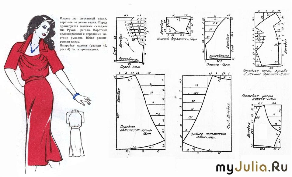 Сшить домашнее платье своими руками без выкройки