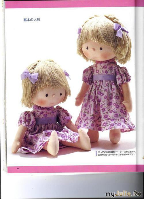 """""""Часть 1 - японские куколки Часть 2. Выкройки, японская кукла."""