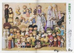 Японские куклы+