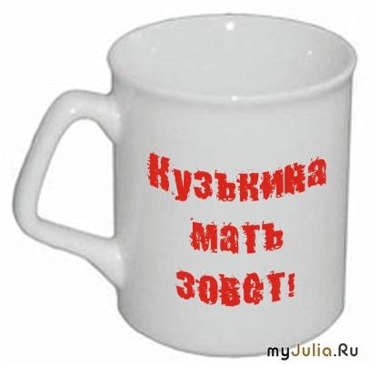 http://www.myjulia.ru/data/cache/2010/08/14/490096_5483-800x600.jpg