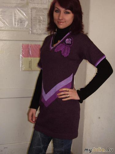 платишко в фиолете