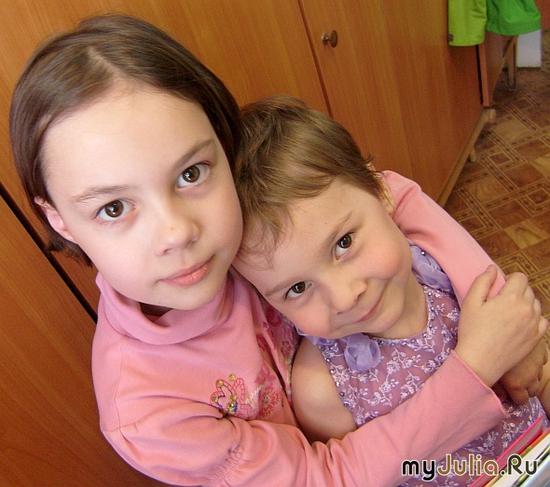 Ольга Сергеевна и Мария Сергеевна