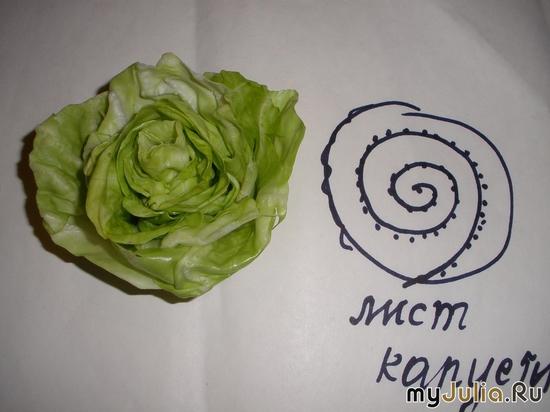 Роза из капусты
